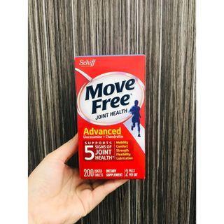 Schiff Move Free氨基葡萄糖氨糖維骨力軟骨素 200粒