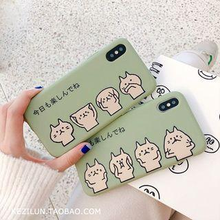 4 cats Iphone Case