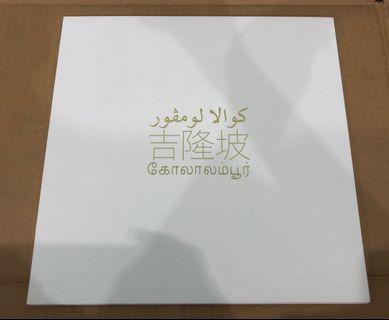 Dirgahayu Commemorate! LP