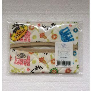 NaRaYa Cotton Fabric Cream/Elephant Prints Tissue Case Cover
