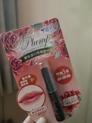 🚚 雪芙蘭潤色護唇 薔薇霧紅