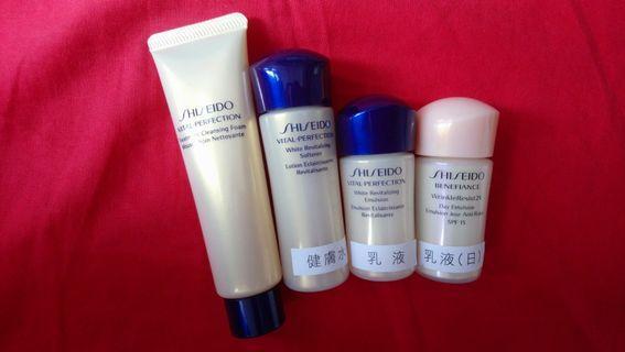 Shiseido Vital-Perfection 旅行套裝
