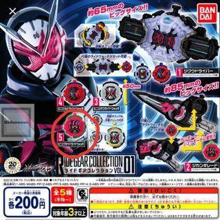 時王 EX-AID錶盤扭蛋 Zi-O 幪面超人 Ridewatch Kamen Rider Ride Gear Collection Vol. 1