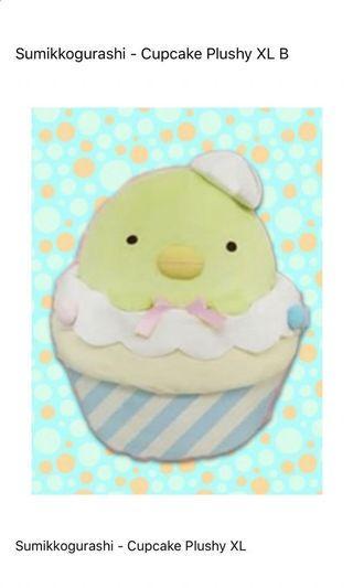 [預售]角落生物cupcake公仔