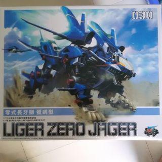 全新未砌 國產 HMM 1/72 零式長牙獅 獵鷗 liger zero jager zoids 索斯機械獸 可動 模型 黑騎士 BT 國產模型 高達 高達模型 Gundam model