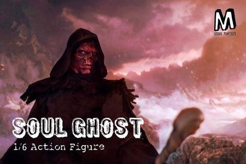 (PO) MINI FIGURE 1/6 MARVEL AVENGERS SOUL GHOST a.k.a RED SKULL