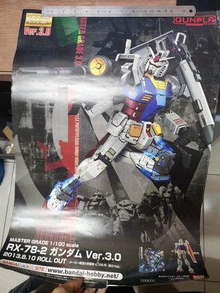 Expo 1st Batch MG 1/100 RX-78-2 Ver 3.0 Poster