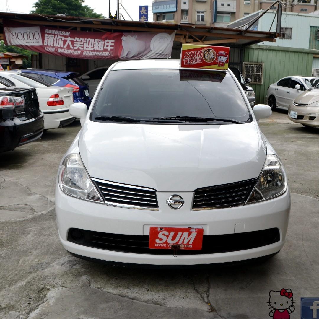 Nissan Tiida 1.6 4門 代步車