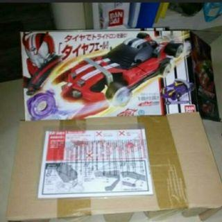OFFER PRICE - Kamen rider drive car from japan