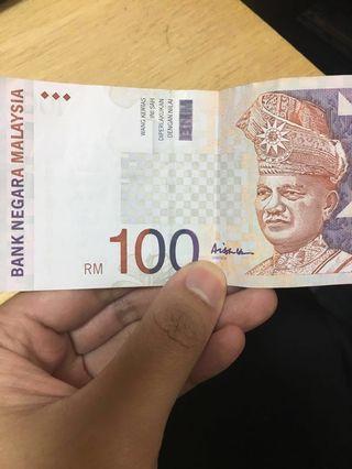 RM100 tandatangan Aishah #JuneToGo
