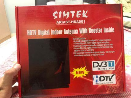 MYTV Indoor Antennae With Booster
