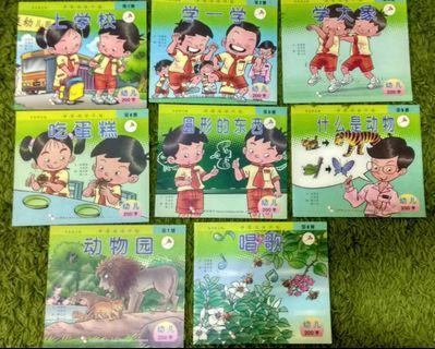 8 Chinese Story Books