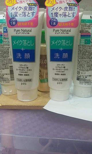 Pure Natural玻尿酸活力卸妝洗面乳