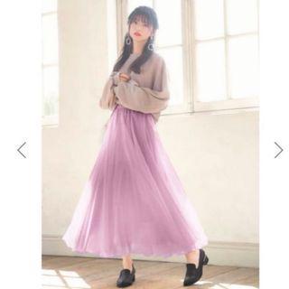 🚚 現貨 grl深紫色紗裙