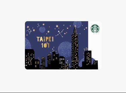 台灣 Starbucks Card 星巴克 台北101 限定版 黑夜 星空 星夜 隨行卡