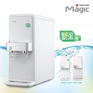 Magic Tong Yang Water Dispenser Authentic (New)