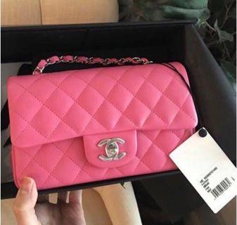 🌸🌸Rsvd! CHANEL 19C Bubblegum Pink Mini Rectangular Lambskin SHW