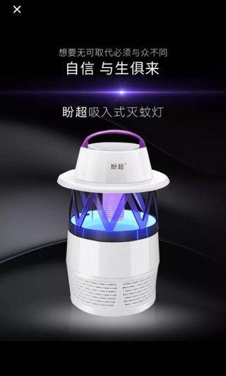 滅蚊燈 killing mosquito lamp