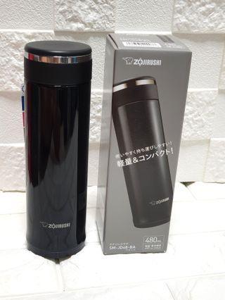 Shiny black Mug: Zojirushi 480ml Beautiful shiny Black Coloured Mug