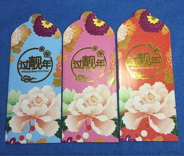 Watsons 6 pieces Angpow Packets in 3 colours