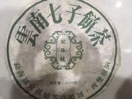 🚚 雲南普洱茶