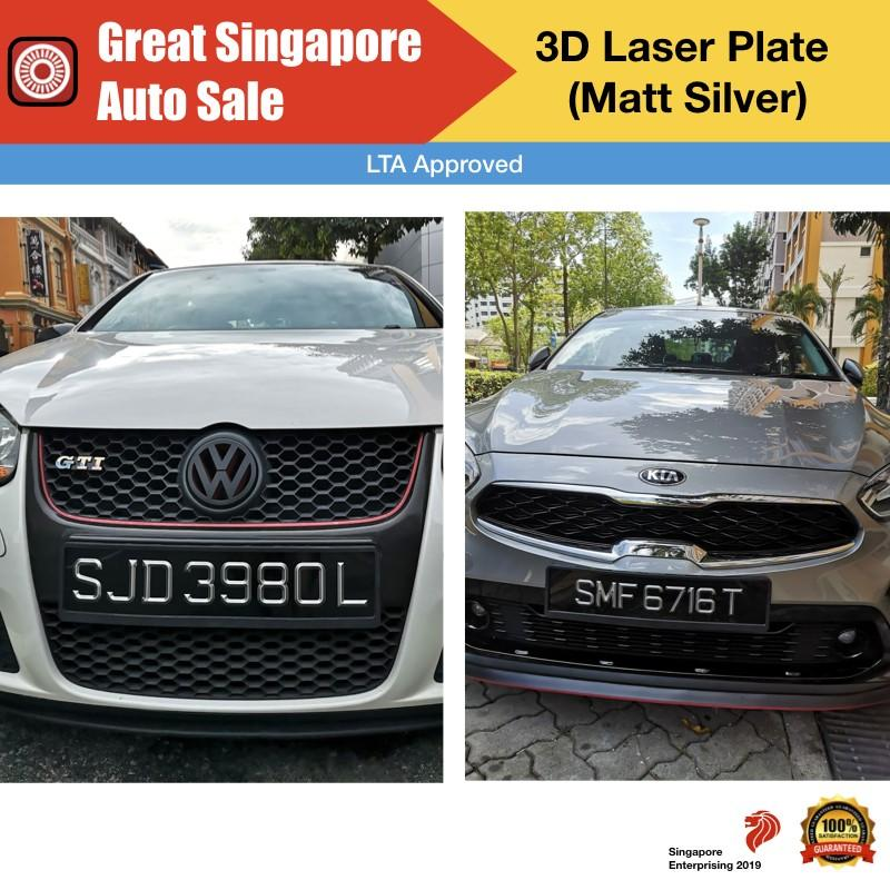 3D Number Plate Laser Cut Flat Acrylic Design