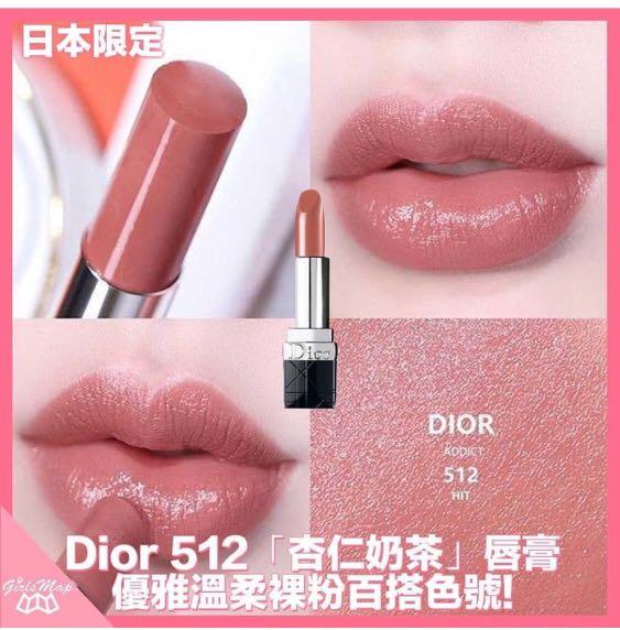 Dior Lipstick Addict - Image Of Lipstick Imagesbox Co