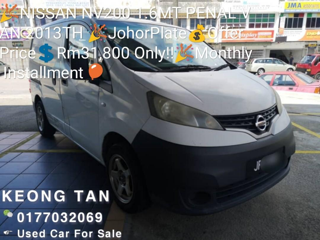 NISSAN NV200 1.6MT VANETTE PENAL VAN 2013TH OfferPrice Rm31,800 Only!!🎉