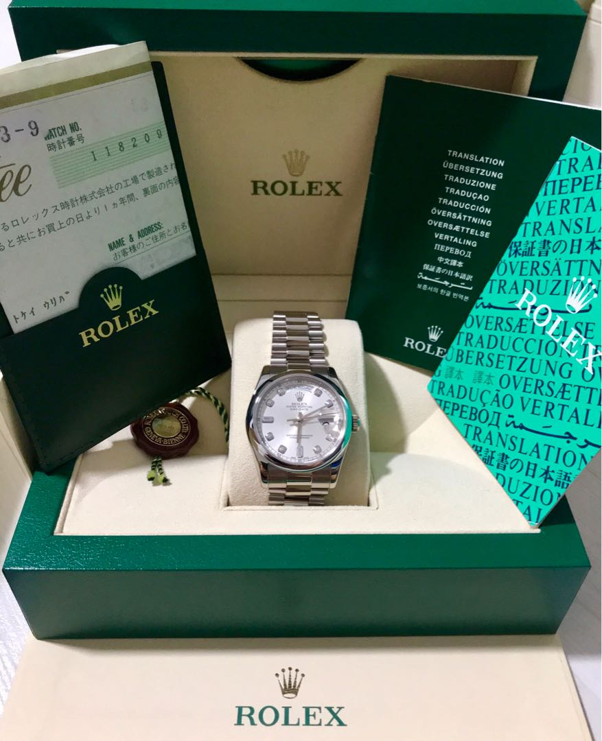 978be529856 Rolex Day-Date President 36mm ( 18K White Gold ) Rolex 118209 ...