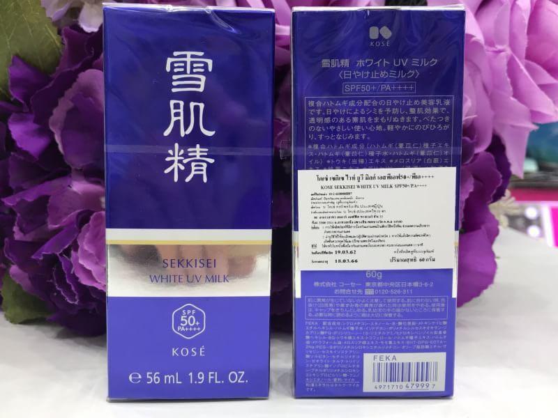 SEKKISEI Sun Protect Essence Milk 60 g SPF50+/PA+++
