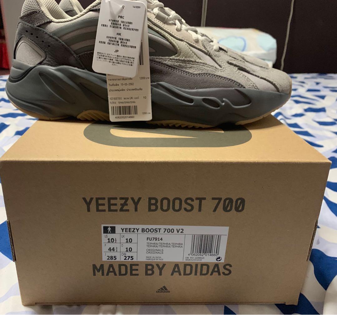 Yeezy Boost 700 V2 Tephra, Men's