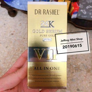 24K Gold Serum Pure Gold 99.9% #Carouselland