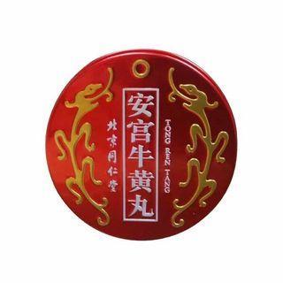 北京同仁堂 安宮牛黃丸