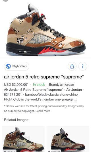 Nike Jordan X Supreme Camo(UA)