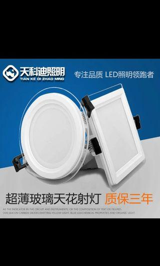 🚚 LED Downlight Square with glass side 18W with 3 colors