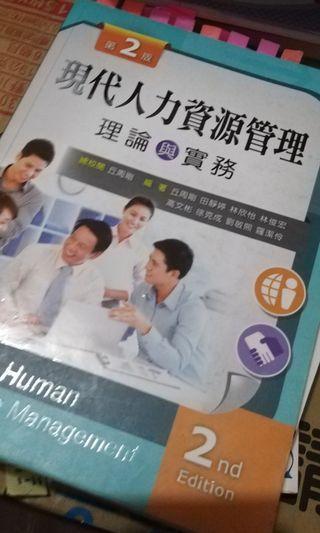 現代人力資源管理 理論與實務 第二版 / 職業倫理business ethics / n s p i r e / 經濟學 / 管理數學