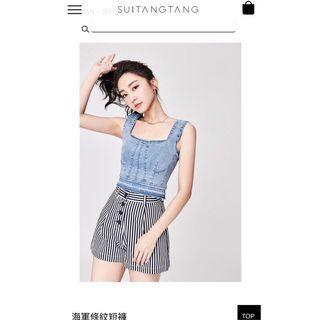 🚚 #SUITANGTANG 海軍條紋短褲 L
