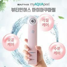 🇰🇷韓國 Myaquapeel 無線小氣泡美容儀