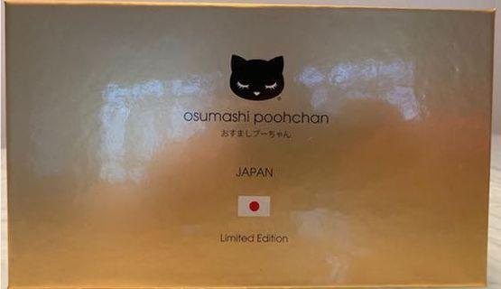 🚚 Osumashi Poochan Cat Limited Edition pouch /wallet/ bag
