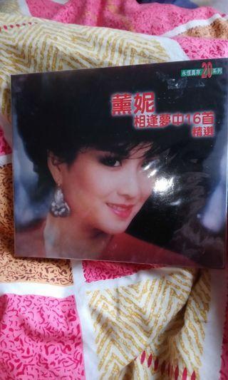 薰妮 金曲迴響第二輯1997年版
