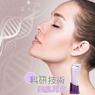 Tria SmoothBeauty™激光美容儀