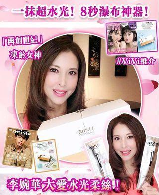 有現貨!日本水光柔絲護髮素 一用就愛上的女神髮膜