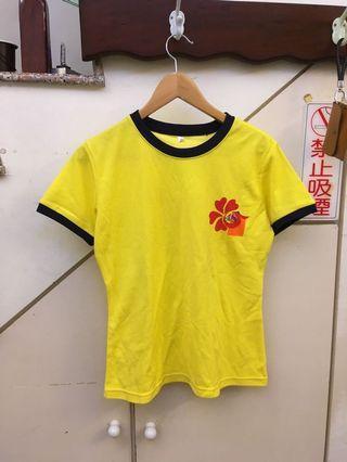 二手衣物 黃短T