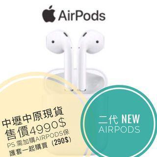 二代 New airpods