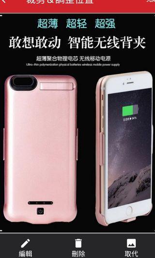 Iphone背夾式行動電源Back clip power bank