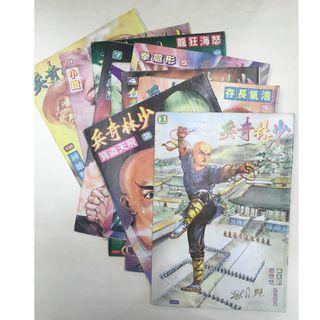 少林奇兵1-30(1985出版)