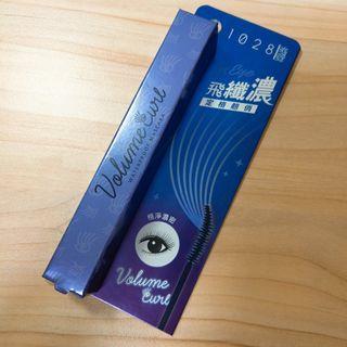 🚚 1028 飛纖濃睫毛膏