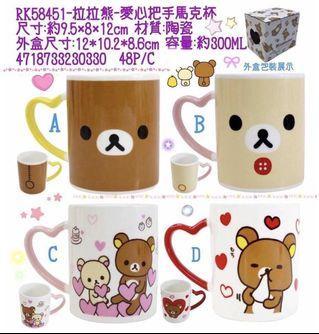 🚚 正版授權 SANX RILAKKUMA 拉拉熊 懶懶熊 愛心手把馬克杯 單耳杯 咖啡杯 馬克杯 陶瓷杯 手把杯 水杯 杯子 兩款