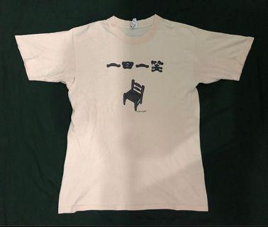 Vintage Tortoise T-Shirt