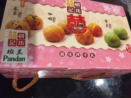 OFFER Freshly baked Tau Sha Peah